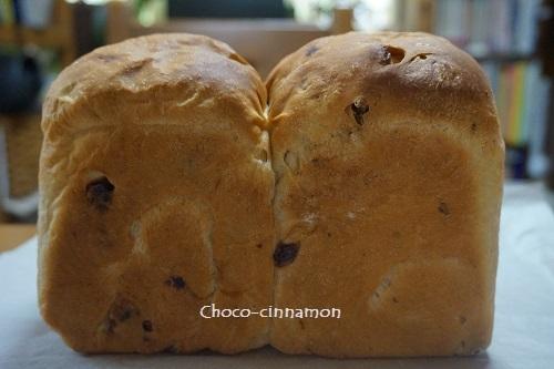 クルミレーズン食パン.JPG