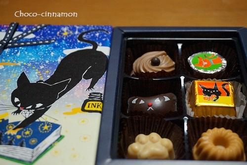 ゴンチャロフチョコレート.JPG