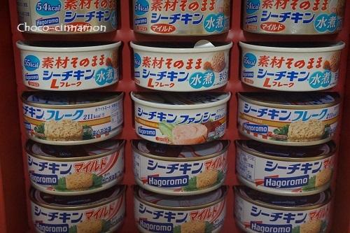 シーチキン缶詰.JPG