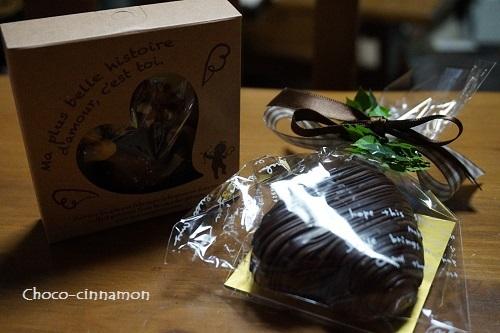 ハートのチョコレート.JPG