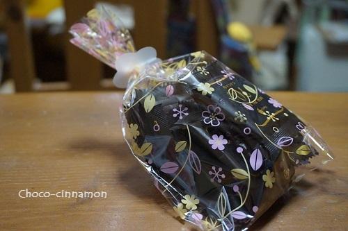 メリーブラックチョコレート.JPG