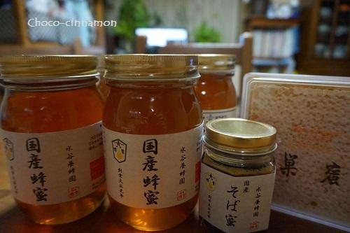 水谷蜂蜜 国産りんご蜂蜜、国産そば蜜、巣蜜、カナダ産蜂蜜.JPG