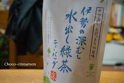 深緑茶房水出し緑茶.JPG
