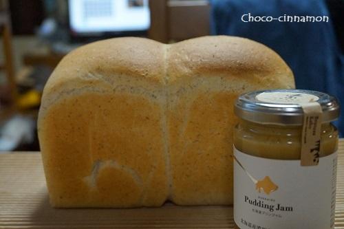 自家製いちご天然酵母食パンとプリンジャム.JPG