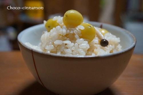 銀杏の炊き込みご飯.JPG