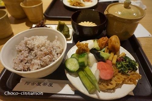阿古屋茶屋A.JPG