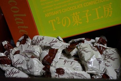りんごのチョコレート.JPG