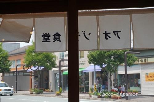 アオゾラ食堂A.JPG