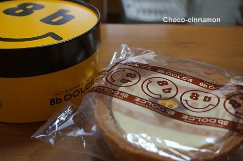 エイトビーチーズケーキ.JPG