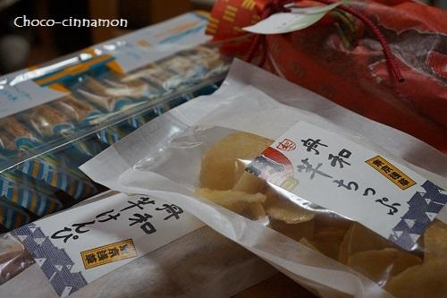 シュガーバターの木、舟和芋けんぴ、芋ちっぷ、江戸いろは.JPG