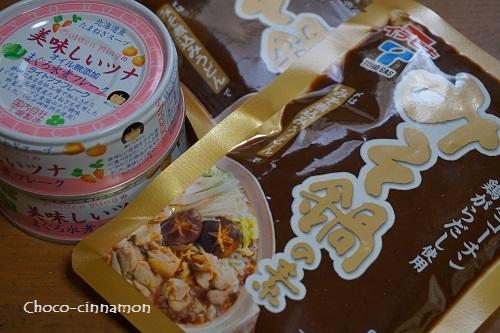 ツナ缶と味噌鍋の素.JPG