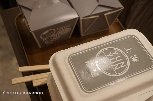ビーフン、焼小籠包.JPG