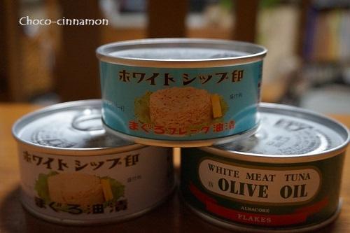 ホワイトシップツナ缶.JPG