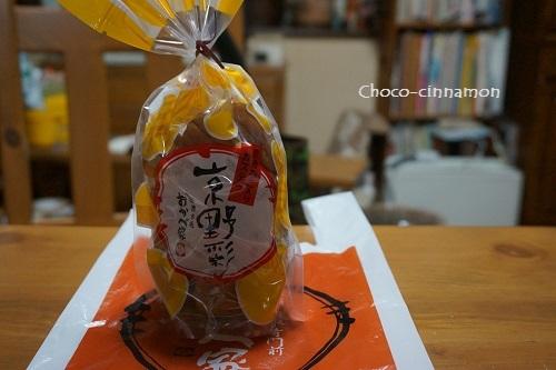 京野菜カステラ.JPG