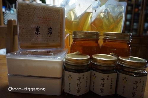 国産蜂蜜レンゲ、NZ巣蜜、そば蜜、ハンガリーああシア.JPG