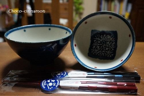 夫婦茶碗、箸.JPG