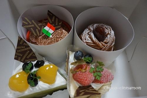 洋菓子のAile.JPG