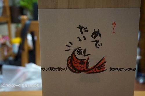 湯呑みセット.JPG