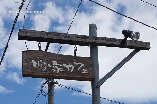 町家カフェD.JPG