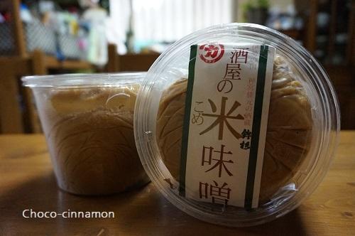 米味噌.JPG