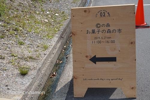 道しるべ.JPG