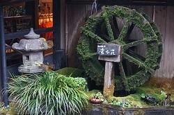 黒川温泉散策B.JPG