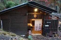 黒川温泉散策E.JPG